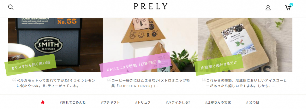 prely-top1