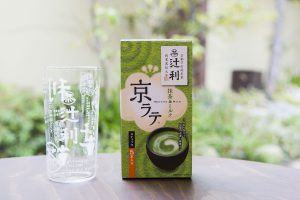 tsujiri10